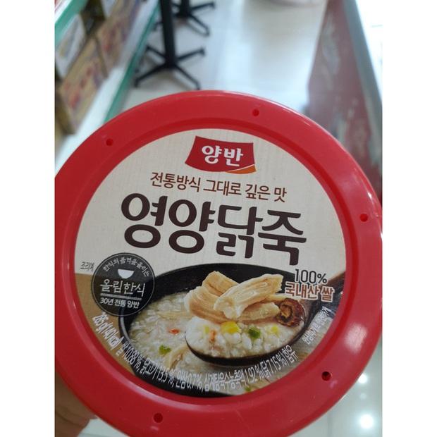 Đồ ăn liền Hàn Quốc nay xịn đến thế này đây: Từ gà hầm sâm đến canh đuôi bò đều có đủ! - Ảnh 4.