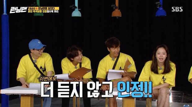 Jeon So Min từng bị khán giả chứng kiến chuyện cãi nhau với bạn trai cũ bằng giọng điệu trẻ con - Ảnh 2.