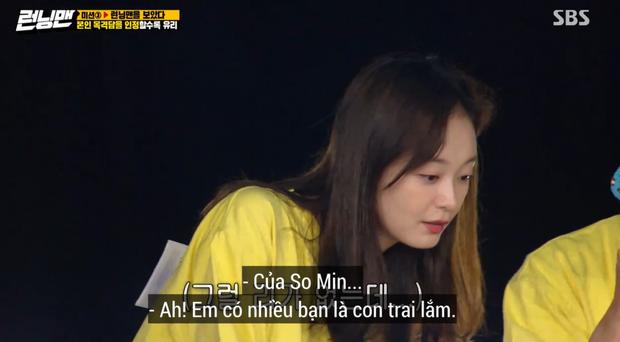 Jeon So Min từng bị khán giả chứng kiến chuyện cãi nhau với bạn trai cũ bằng giọng điệu trẻ con - Ảnh 3.