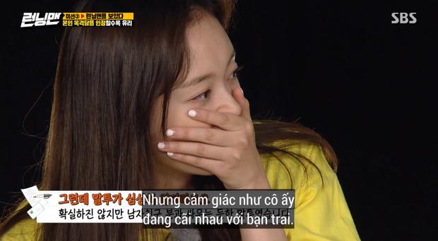 Jeon So Min từng bị khán giả chứng kiến chuyện cãi nhau với bạn trai cũ bằng giọng điệu trẻ con - Ảnh 4.