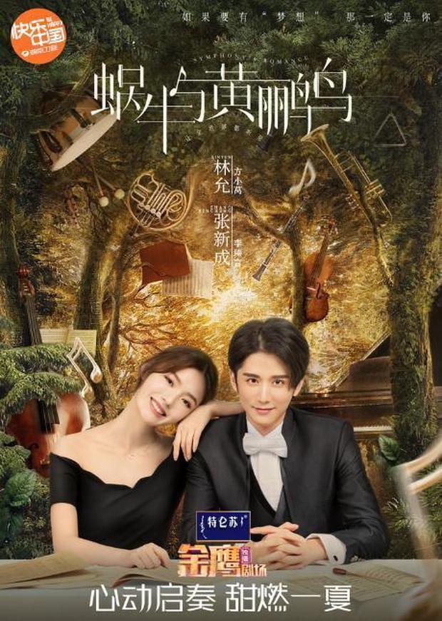 Phim mới của Băng Thần Trương Tân Thành vừa lên sóng đã bị chê tơi tả, netizen nổi điên vì diễn xuất của mỹ nhân ngư - Ảnh 13.
