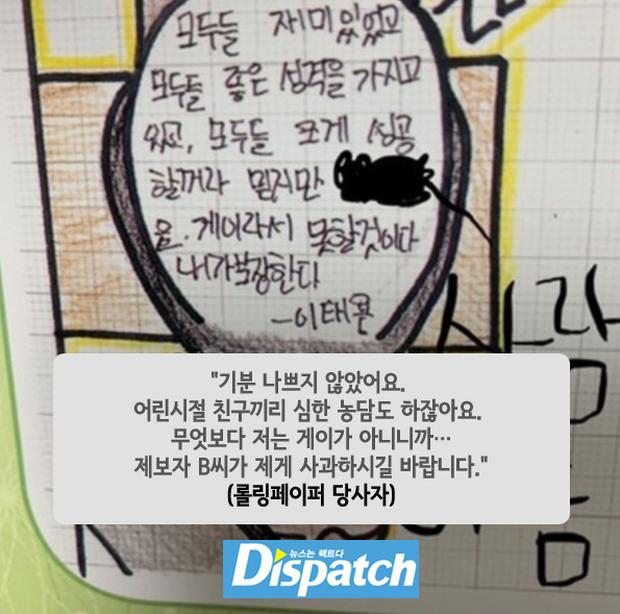 Dispatch vào cuộc vạch trần vụ bắt nạt, miệt thị học đường chấn động của Taeyong (NCT): Sau 10 năm cuối cùng đã sáng tỏ! - Ảnh 12.
