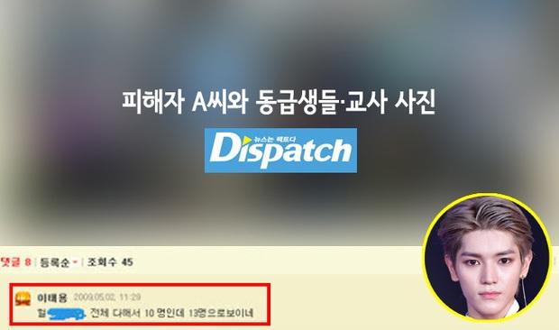 Dispatch vào cuộc vạch trần vụ bắt nạt, miệt thị học đường chấn động của Taeyong (NCT): Sau 10 năm cuối cùng đã sáng tỏ! - Ảnh 2.