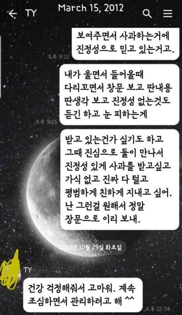 Dispatch vào cuộc vạch trần vụ bắt nạt, miệt thị học đường chấn động của Taeyong (NCT): Sau 10 năm cuối cùng đã sáng tỏ! - Ảnh 4.
