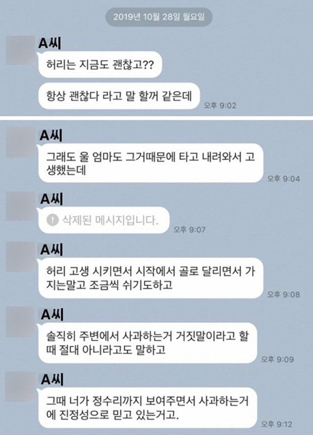 Dispatch vào cuộc vạch trần vụ bắt nạt, miệt thị học đường chấn động của Taeyong (NCT): Sau 10 năm cuối cùng đã sáng tỏ! - Ảnh 6.