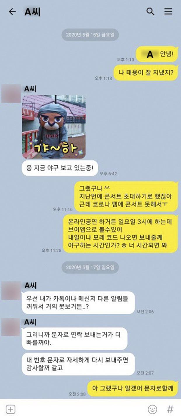 Dispatch vào cuộc vạch trần vụ bắt nạt, miệt thị học đường chấn động của Taeyong (NCT): Sau 10 năm cuối cùng đã sáng tỏ! - Ảnh 10.
