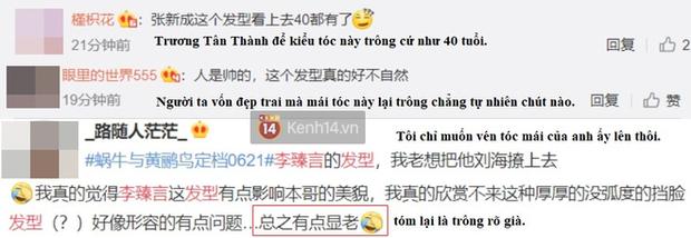 Phim mới của Băng Thần Trương Tân Thành vừa lên sóng đã bị chê tơi tả, netizen nổi điên vì diễn xuất của mỹ nhân ngư - Ảnh 7.
