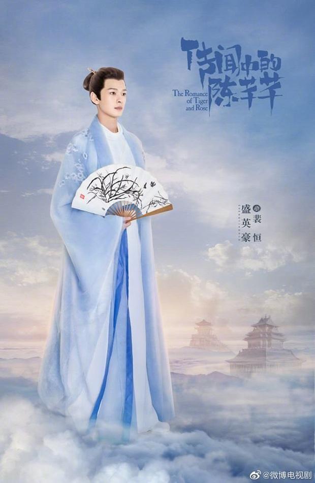 6 nam phụ vạn người mê ở phim Trung: Hứa Khải chễm chệ đứng đầu, Tiêu Chiến lọt top dù phim mới còn chưa lên sóng - Ảnh 16.