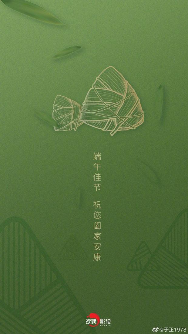 Vu Chính tung kịch bản mới bị nghi cà khịa show hot xứ Trung, cả dàn hậu cung lập tức được triệu hồi - Ảnh 2.