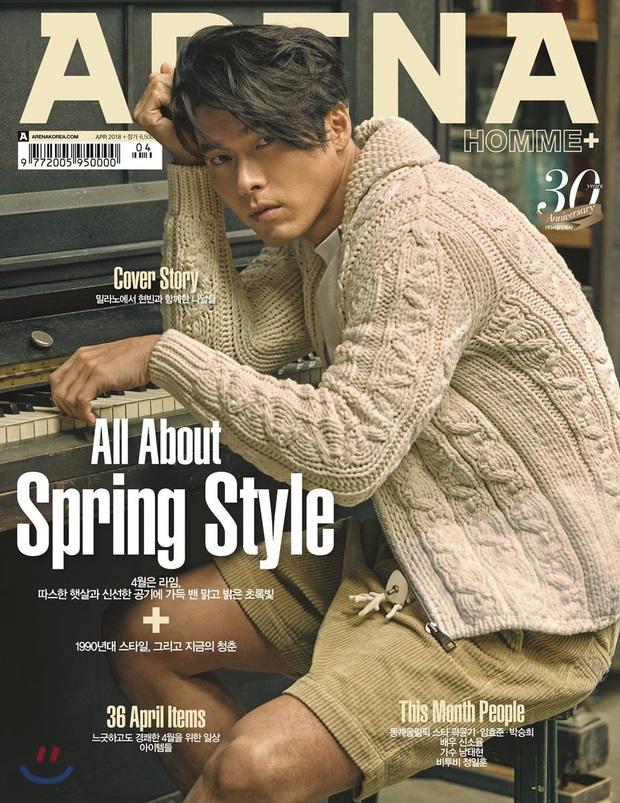 Tranh cãi BXH 25 diễn viên đẹp trai nhất xứ Hàn: Hyun Bin bị tài tử này giành No.1, Lee Min Ho - Song Joong Ki khiêm tốn khó hiểu - Ảnh 10.