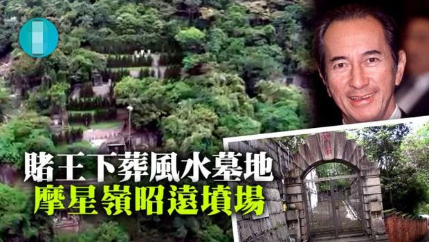 Tiết lộ thời gian cử hành tang lễ trùm sòng bạc Macau Hà Hồng Sân: Tổ chức trong vòng 3 ngày, Cnet thắc mắc 1 câu hỏi - Ảnh 3.