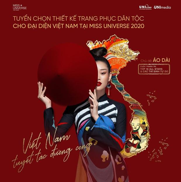 Thiết kế Quốc phục cho Khánh Vân tham dự Miss Universe 2020 bất ngờ vướng nghi vấn đạo nhái - Ảnh 7.