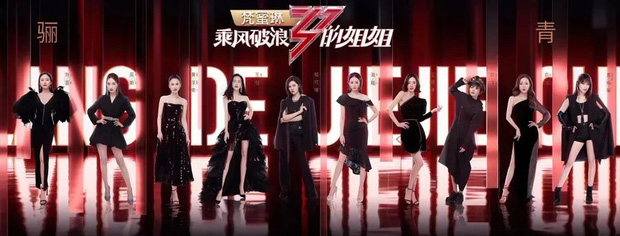 Vu Chính tung kịch bản mới bị nghi cà khịa show hot xứ Trung, cả dàn hậu cung lập tức được triệu hồi - Ảnh 5.