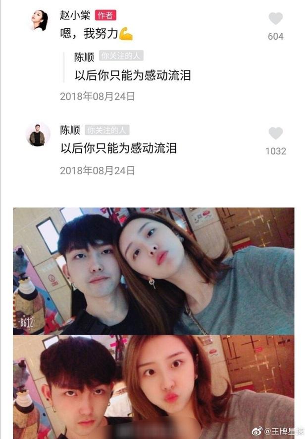 Vừa debut, Triệu Tiểu Đường (THE9) lộ loạt bằng chứng hẹn hò, bạn trai thậm chí theo chân đi quay show cùng? - Ảnh 3.