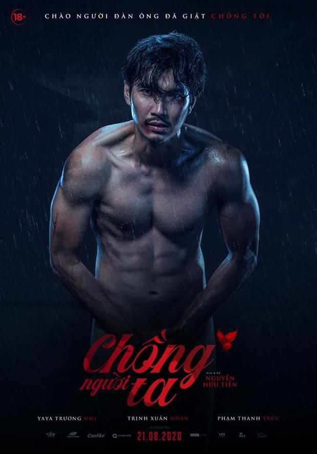 Ngượng chín mặt với cảnh Yaya Trương Nhi tắm bồn, trai đẹp sáu múi khỏa thân dầm mưa ở teaser Chồng Người Ta - Ảnh 2.