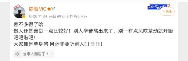 Vừa debut, Triệu Tiểu Đường (THE9) lộ loạt bằng chứng hẹn hò, bạn trai thậm chí theo chân đi quay show cùng? - Ảnh 8.