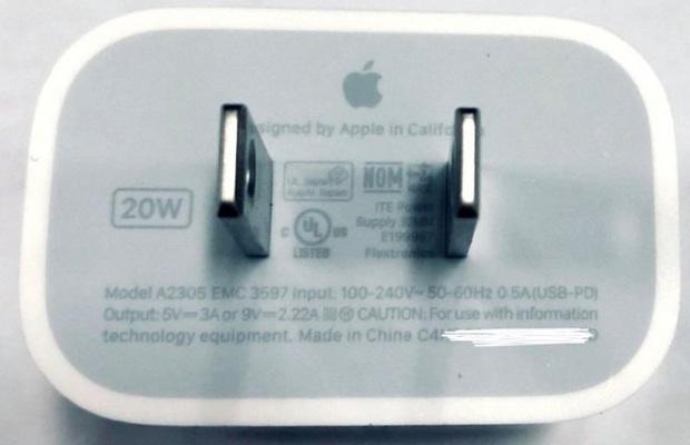 iPhone 12 bất ngờ lộ thêm thiết kế, có 4 phiên bản, giá bán hơn 30 triệu đồng - Ảnh 4.