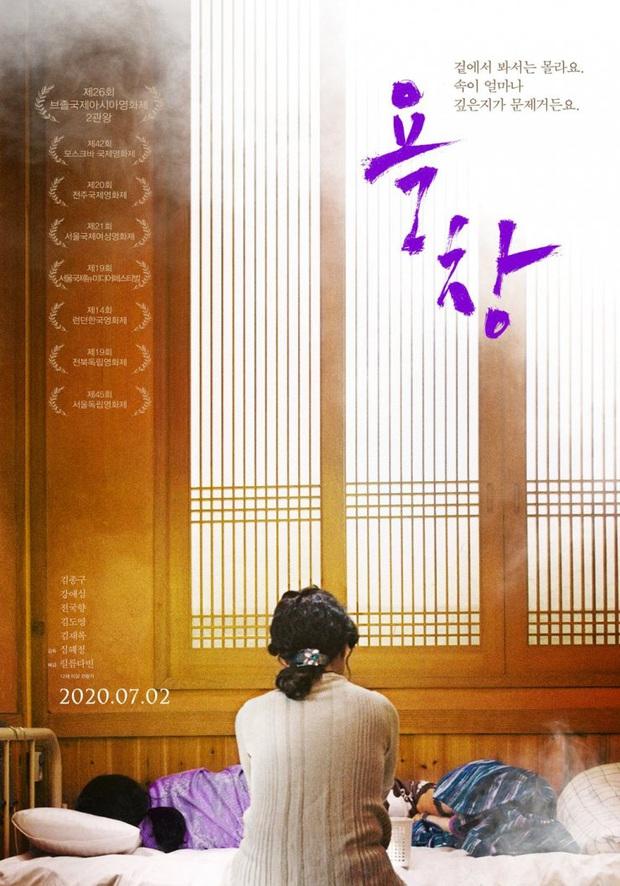 """Điện ảnh Hàn tháng 7: Bom tấn Train to Busan 2 sẵn sàng """"đánh chiếm"""" phòng vé, có vượt qua được phần đầu tiên? - Ảnh 8."""