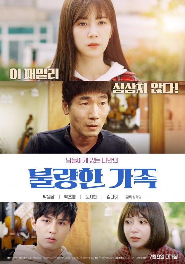 """Điện ảnh Hàn tháng 7: Bom tấn Train to Busan 2 sẵn sàng """"đánh chiếm"""" phòng vé, có vượt qua được phần đầu tiên? - Ảnh 14."""
