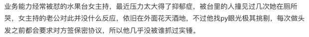 Mật báo Cbiz: Angela Baby chơi khăm Triệu Lệ Dĩnh, Lý Thần lại ké fame Phạm Băng Băng và truyện động trời về nữ idol - Ảnh 15.
