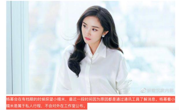 Mật báo Cbiz: Angela Baby chơi khăm Triệu Lệ Dĩnh, Lý Thần lại ké fame Phạm Băng Băng và truyện động trời về nữ idol - Ảnh 6.
