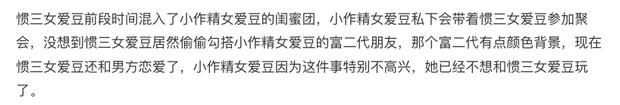 Mật báo Cbiz: Angela Baby chơi khăm Triệu Lệ Dĩnh, Lý Thần lại ké fame Phạm Băng Băng và truyện động trời về nữ idol - Ảnh 16.