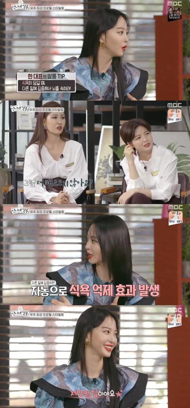 U40 mà vẫn sở hữu body căng đét khiến gái đôi mươi cũng phải hờn ghen, bí quyết nào giúp Han Ye Seul hack tuổi giỏi đến vậy? - Ảnh 8.