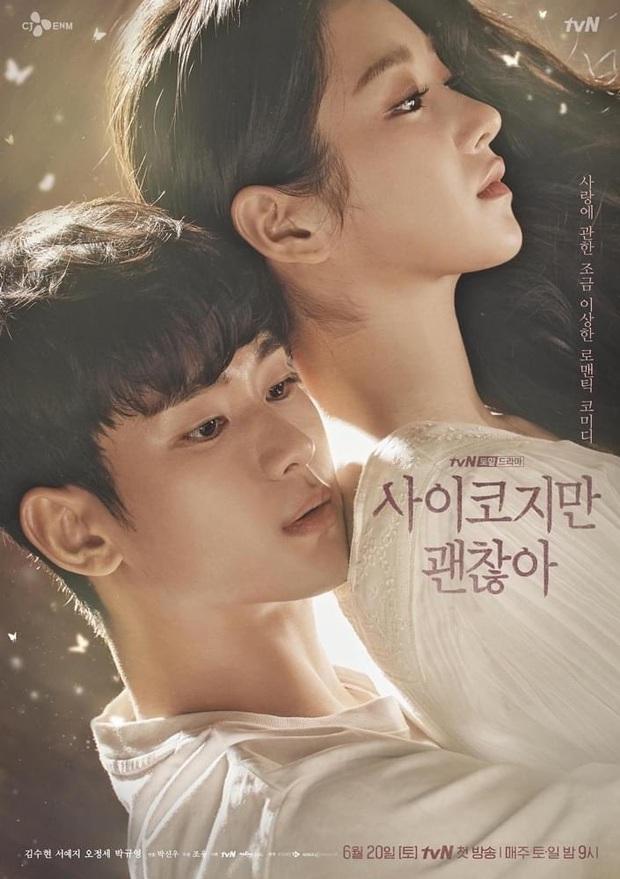 Căng mắt  tìm mỹ nam nhà NCT trong Điên Thì Có Sao, thì ra là ở ngay kế chị đẹp Seo Ye Ji mà không hay - Ảnh 1.