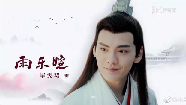 Tống Uy Long và Cúc Tịnh Y diễn xuất chọc cười nhạt nhẽo ở trailer Thư Sinh Đẹp Trai, rồi xem làm sao? - Ảnh 4.