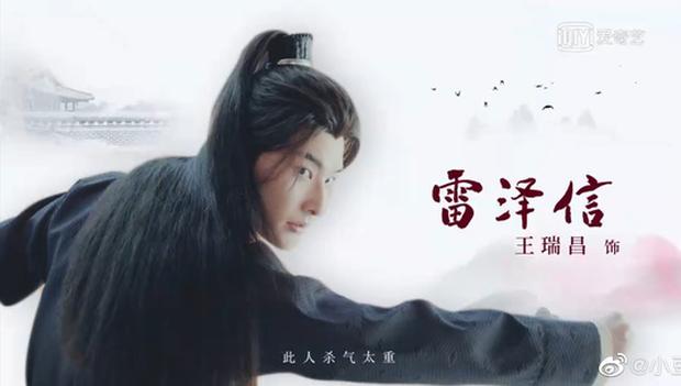 Tống Uy Long và Cúc Tịnh Y diễn xuất chọc cười nhạt nhẽo ở trailer Thư Sinh Đẹp Trai, rồi xem làm sao? - Ảnh 5.