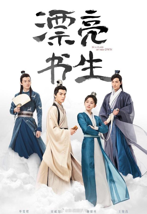Tống Uy Long và Cúc Tịnh Y diễn xuất chọc cười nhạt nhẽo ở trailer Thư Sinh Đẹp Trai, rồi xem làm sao? - Ảnh 10.
