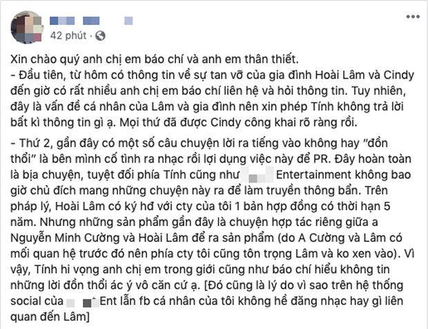 Đại diện Hoài Lâm chính thức lên tiếng về nghi vấn mượn chuyện tan vỡ để PR, tiết lộ tình trạng đáng lo của nam ca sĩ - Ảnh 2.