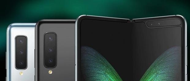 Samsung Galaxy Fold Lite - smartphone màn hình gập giá rẻ của Samsung sẽ ra mắt sớm hơn dự tính? - Ảnh 2.