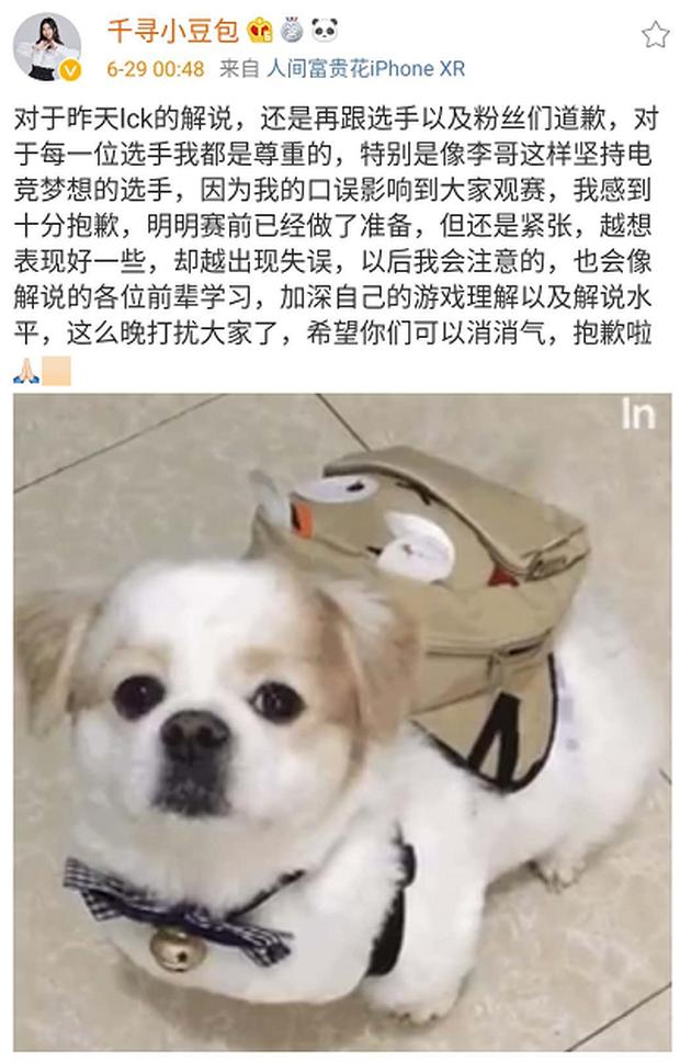 Nữ BLV nóng bỏng của Trung Quốc dính phốt vạ miệng, gọi Faker là thiểu năng rồi phải cuống cuồng xin lỗi - Ảnh 2.