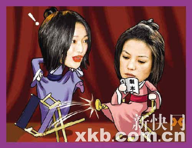 Loạt scandal choảng nhau chấn động Cbiz: Triệu Vy bạo lực, Trần Quán Hy bị đánh bất tỉnh nhân sự nhưng chưa bằng vụ cuối - Ảnh 5.