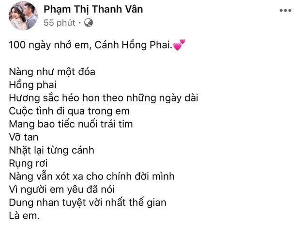 Tròn 100 ngày cố diễn viên Mai Phương vĩnh viễn ra đi, Ốc Thanh Vân nghẹn ngào thốt lên 2 chữ nghe xót xa! - Ảnh 2.