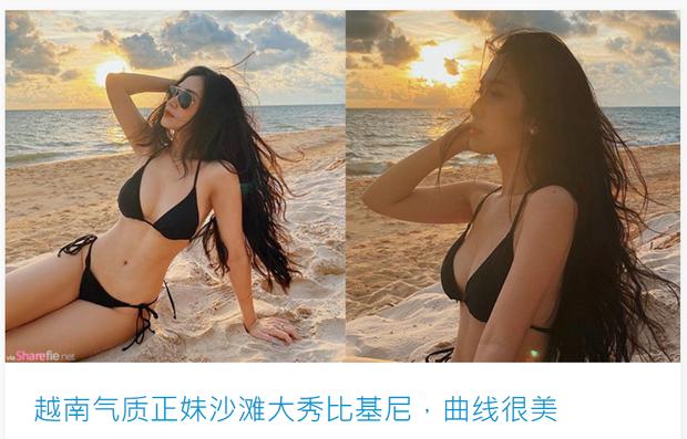 Thêm gái Việt được khen trên báo Trung, lần này là Chù Disturbia - hot girl Sài Gòn nổi tiếng 10 năm trước - Ảnh 1.