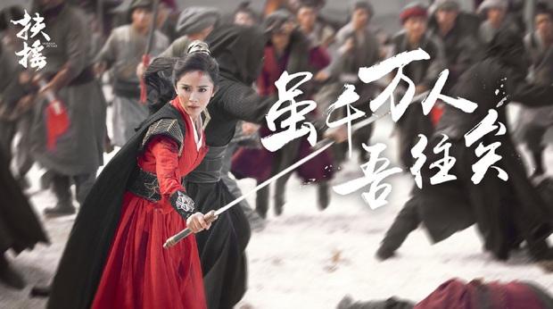 10 nữ tướng siêu ngầu màn ảnh Hoa ngữ: Ai cũng đẹp lịm người nhưng đều khó mà vượt mặt Triệu Lộ Tư ở một điểm - Ảnh 11.