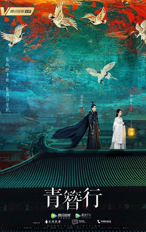 Poster Thanh Trâm Hành bị chê bai hết lời, Ngô Diệc Phàm lẫn Dương Tử đều cứng như tượng sáp - Ảnh 1.