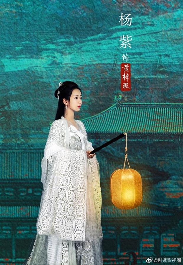 Poster Thanh Trâm Hành bị chê bai hết lời, Ngô Diệc Phàm lẫn Dương Tử đều cứng như tượng sáp - Ảnh 3.