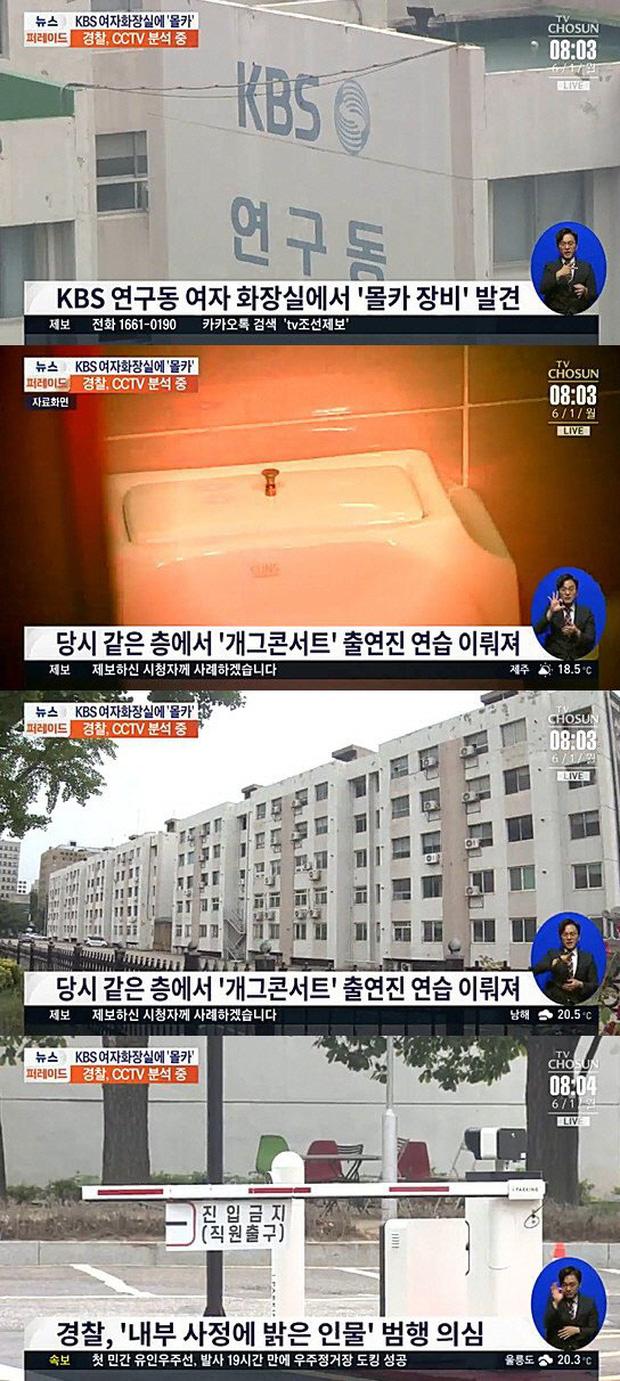 Top 1 Naver hôm nay: Công bố chân dung sao Hàn bị nghi gắn camera quay lén tại nhà vệ sinh nữ đài KBS - Ảnh 4.