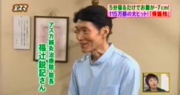 Bác sĩ người Nhật tiết lộ phương pháp giảm 7cm vòng eo chỉ nhờ 1 chiếc khăn tắm - Ảnh 1.