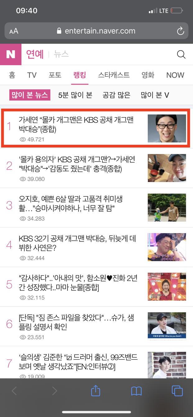 Top 1 Naver hôm nay: Công bố chân dung sao Hàn bị nghi gắn camera quay lén tại nhà vệ sinh nữ đài KBS - Ảnh 2.