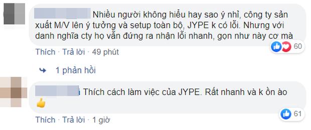 Cảnh trong MV mới của TWICE bị tố sao chép ý tưởng của nghệ sĩ nước ngoài, JYP chính thức lên tiếng lại được khen vì cách xử lý - Ảnh 10.