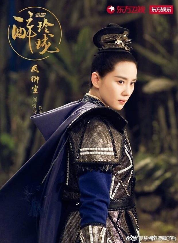 10 nữ tướng siêu ngầu màn ảnh Hoa ngữ: Ai cũng đẹp lịm người nhưng đều khó mà vượt mặt Triệu Lộ Tư ở một điểm - Ảnh 14.