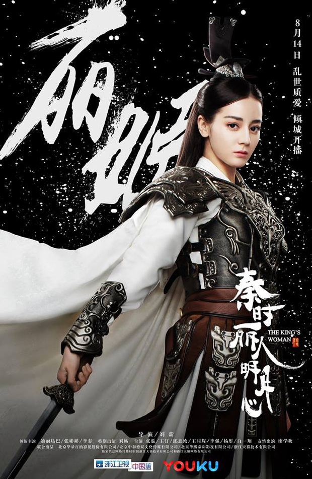 10 nữ tướng siêu ngầu màn ảnh Hoa ngữ: Ai cũng đẹp lịm người nhưng đều khó mà vượt mặt Triệu Lộ Tư ở một điểm - Ảnh 23.