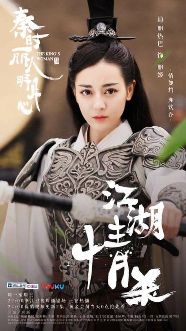 10 nữ tướng siêu ngầu màn ảnh Hoa ngữ: Ai cũng đẹp lịm người nhưng đều khó mà vượt mặt Triệu Lộ Tư ở một điểm - Ảnh 24.
