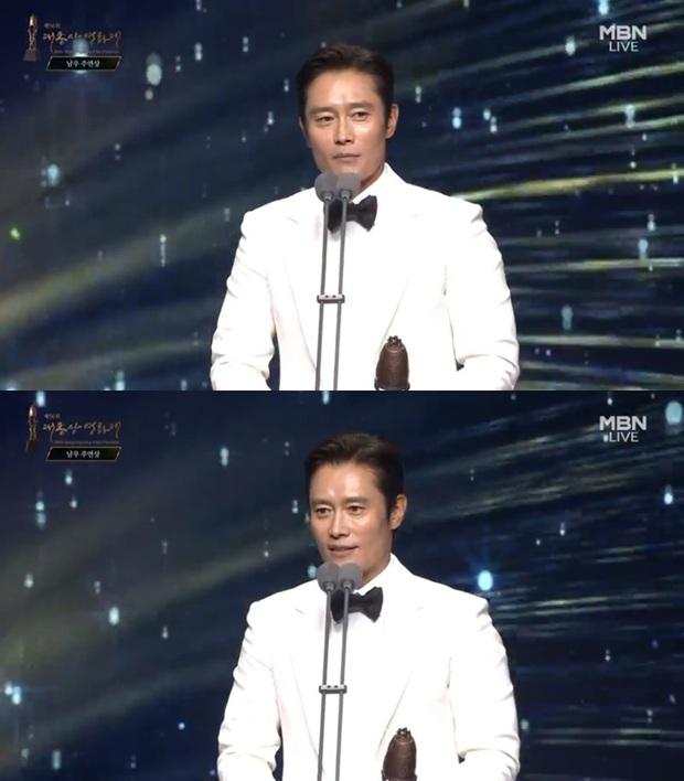 Toàn cảnh Oscar Hàn Quốc lần thứ 56: Parasite thắng lớn nhưng vẫn thua Lee Byung Hun ở hạng mục cực quan trọng - Ảnh 5.