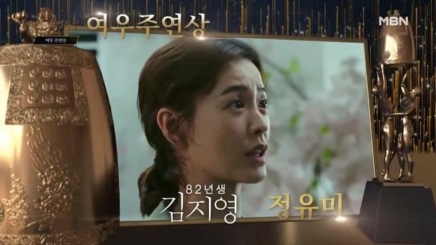 Toàn cảnh Oscar Hàn Quốc lần thứ 56: Parasite thắng lớn nhưng vẫn thua Lee Byung Hun ở hạng mục cực quan trọng - Ảnh 8.