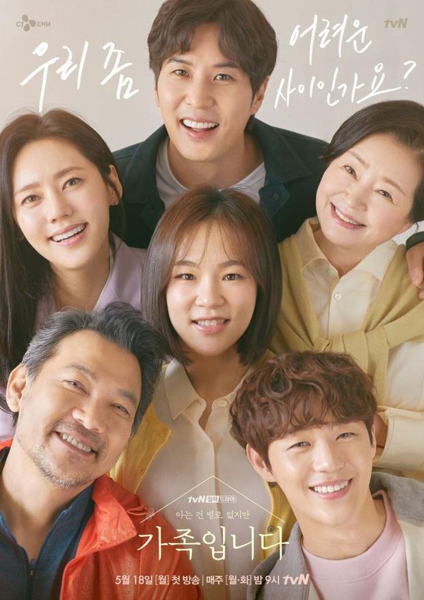 My Unfamiliar Family: Phim tâm lý gia đình cảm động, không cần sao đình đám vẫn hớp hồn khán giả - Ảnh 2.